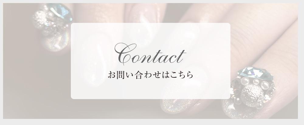 contact_half_banner_off
