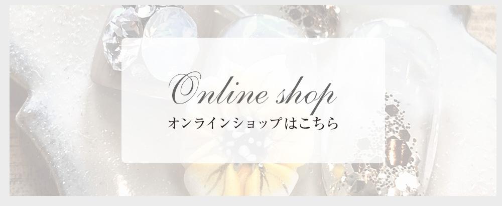online_half_banner_off